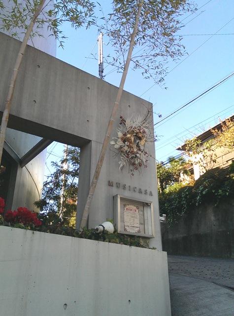 http://www.musicasa.co.jp/blanc_blog/131201_2.jpg