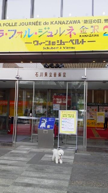 http://www.musicasa.co.jp/blanc_blog/2011050214180001.jpg