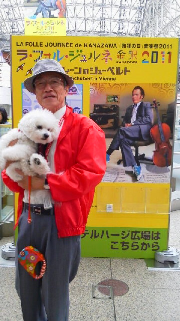 http://www.musicasa.co.jp/blanc_blog/2011050315370000.jpg