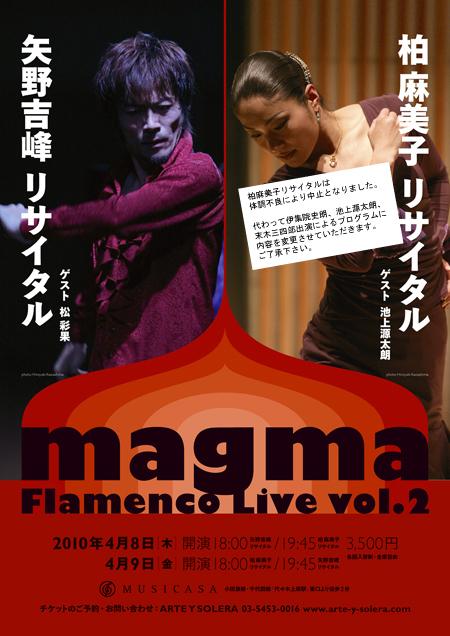http://www.musicasa.co.jp/blanc_blog/yano.jpg