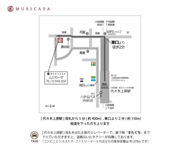 http://www.musicasa.co.jp/information/MUSICASA_Map.jpg