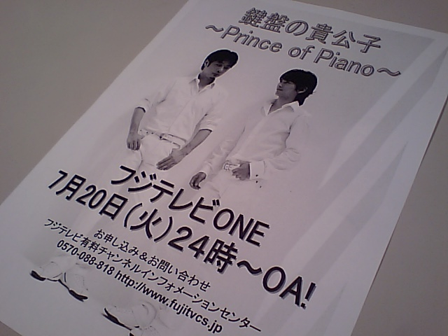http://www.musicasa.co.jp/topics/%E9%8D%B5%E7%9B%A4%E3%81%AE%E8%B2%B4%E5%85%AC%E5%AD%90.JPG