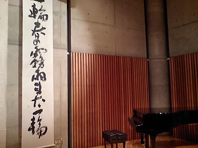 http://www.musicasa.co.jp/topics/110212L2.JPG