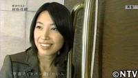 http://www.musicasa.co.jp/topics/angeltaik10%5B1%5D.jpg