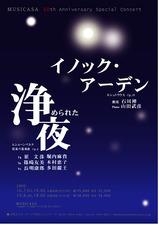 10th_anniversary_b.jpg