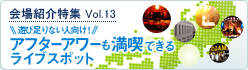 entame_banner.jpg
