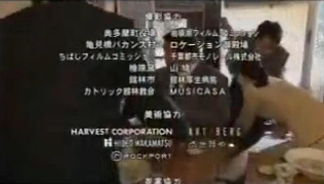 http://www.musicasa.co.jp/topics/fuguhara4.JPG
